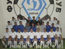 """Our hotel has become an official partner of Kirov """"Dinamo"""" football club."""