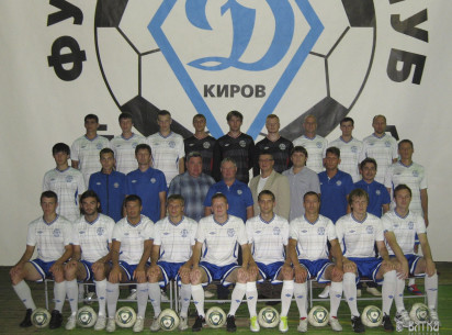 "Our hotel has become an official partner of Kirov ""Dinamo"" football club."