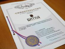 """Hotel Vyatka has registered the trademark """"Vyatka"""""""