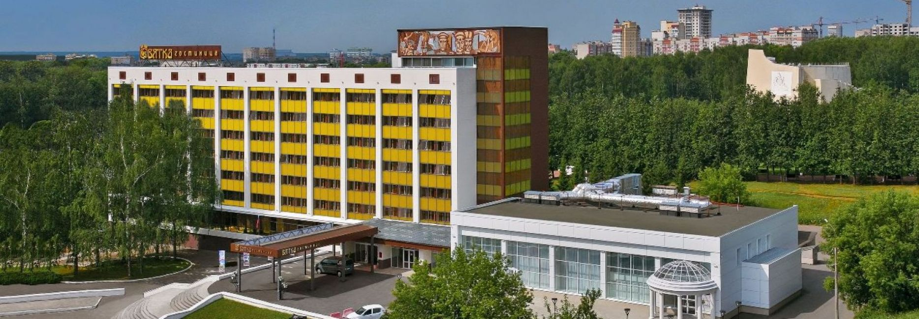 welcome to the website of the hotel Vyatka Kirov