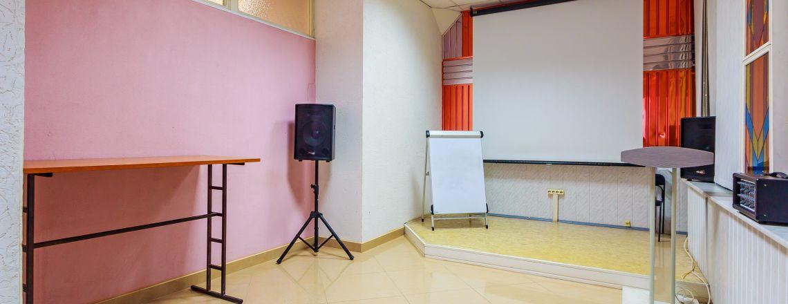 Конференции в гостинице Кирова «Вятка»