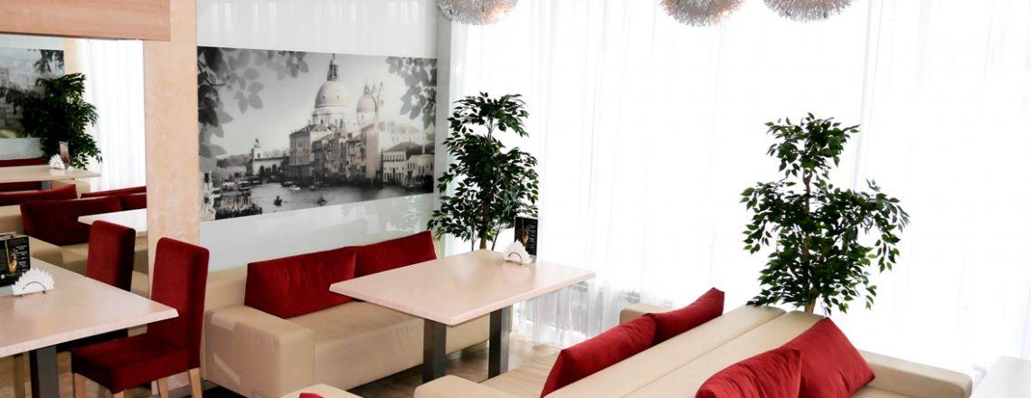 Банкет в гостинице Кирова «Вятка»