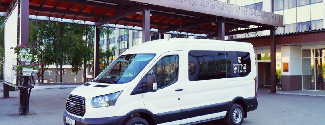 Transfer Kirov hotel Vyatka