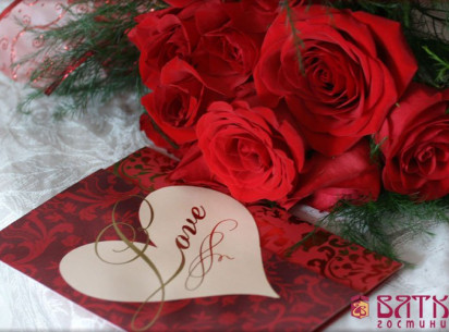 Valentine's day at Hotel Vyatka!