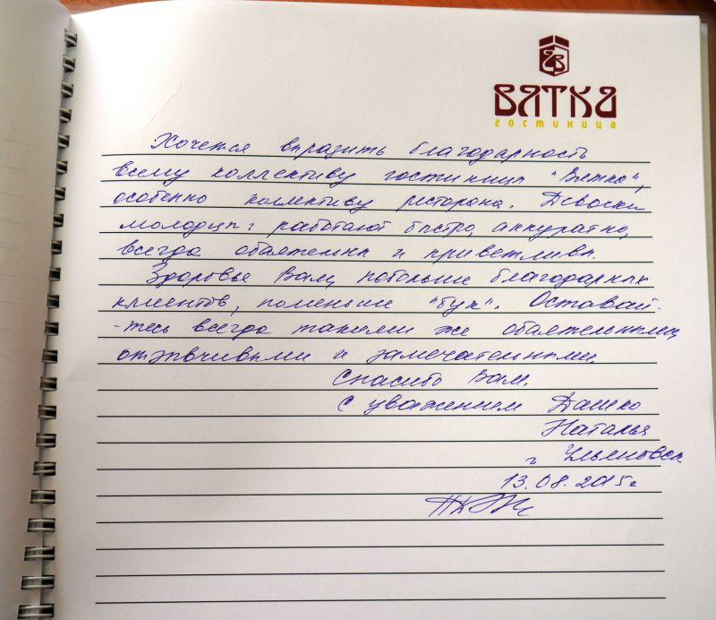 Дашко Наталья, г. Ульяновск