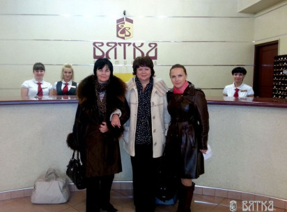 Гостиница «Вятка» приняла юбилейных гостей!