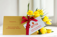 The gift certificate of the Hotel Vyatka - a great opportunity wedding gift, romantic evening or...
