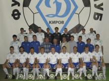 Наша гостиница стала официальным партнером кировского футбольного клуба Динамо